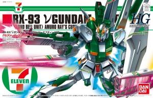 7-11-gundam-kits-collection-list (2)